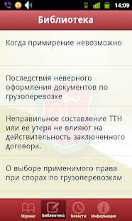 ВЕСТНИК ВХС- screenshot thumbnail