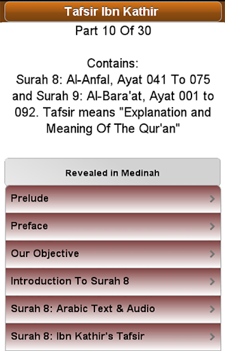 Ibn Kathir's Tafsir: Part 10