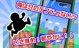 おデブジャンプ Apk Download Free for PC, smart TV