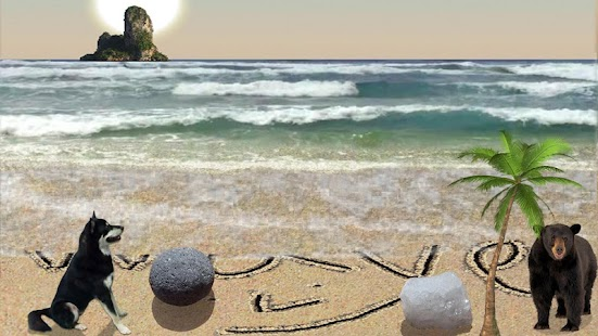 ✔Sand Draw: Sketch & Draw Art Screenshot