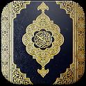 القران الكريم - كامل icon