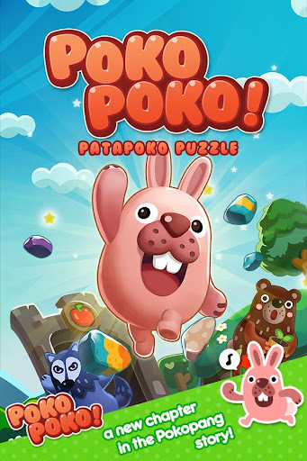 LINE PokoPoko 1.7.5 screenshots 1