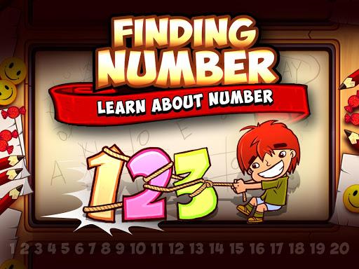 番号を見つける