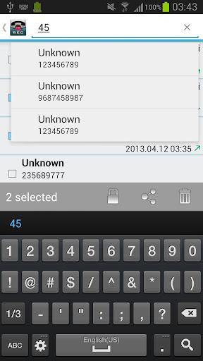 المكالمات Call Recorder Pro,بوابة 2013 sSsJSpN0vIRNFpJ7EPZS