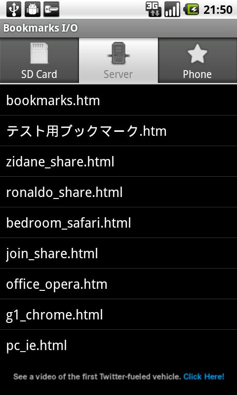 Bookmarks I/O - screenshot