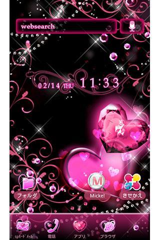 u30cfu30fcu30c8u58c1u7d19 MY LOVE 1.0 Windows u7528 1