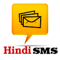 All Hindi sms Collection icon
