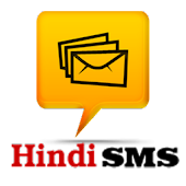 All Hindi sms Collection