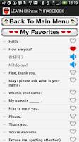 Screenshot of Learn Chinese Phrasebook