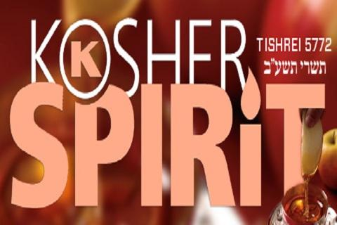 Kosher Spirit - screenshot
