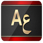 English Arabic Dictionary & translator 7.0 (AdFree)