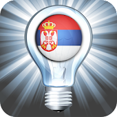 Serbia Flashlight