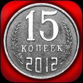 Логотипы СССР
