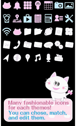 Cute Theme Fluffy Love 2.0.0 Windows u7528 4