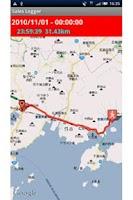 Screenshot of 営業ルートロガー