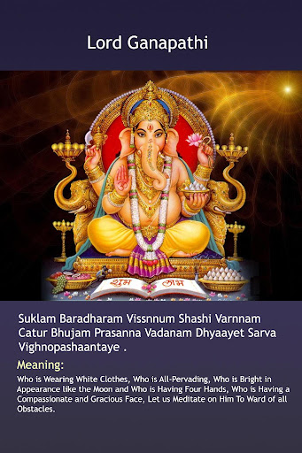 Lord Ganesh Mantras