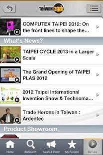 Taiwantrade Mobile- screenshot thumbnail