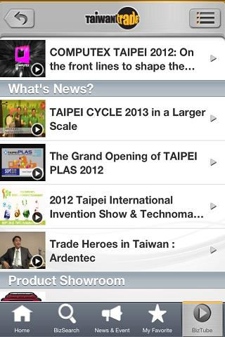 Taiwantrade Mobile - screenshot
