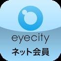 コンタクトのアイシティ公式ネット会員アプリ icon