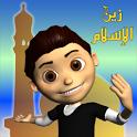 Zain Al Islam icon