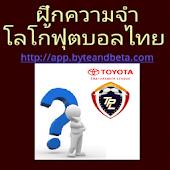 Logo thaileague memory game