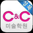성북씨앤씨미술학원 icon