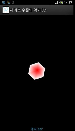 세이코 수준의 악기 3D