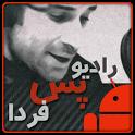 Radio Pasfarda / Radio Farda icon