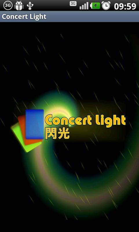 Concert Light- screenshot