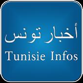 Tunisie Infos - أخبار تونس