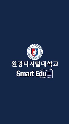 원광디지털대학교 - 학생 WDU SmartEdu