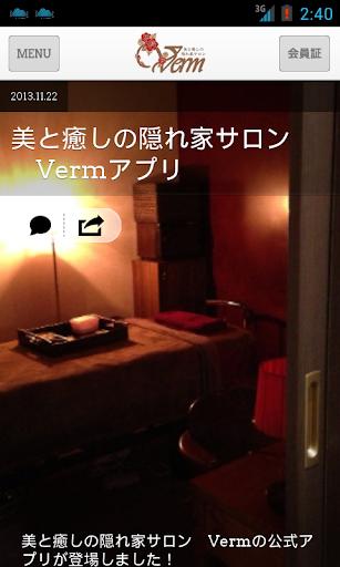 Verm 2.7.0 Windows u7528 1