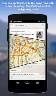 Car DVR & GPS navigator 8