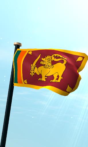 斯里蘭卡旗3D動態桌布