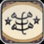 Nischenlicht - Bahá'í-Texte
