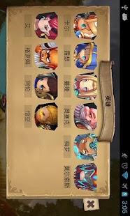 召唤启示录图鉴攻略 - screenshot thumbnail