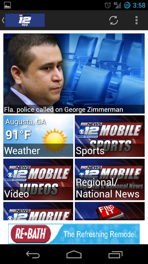 WRDW News 12 - screenshot