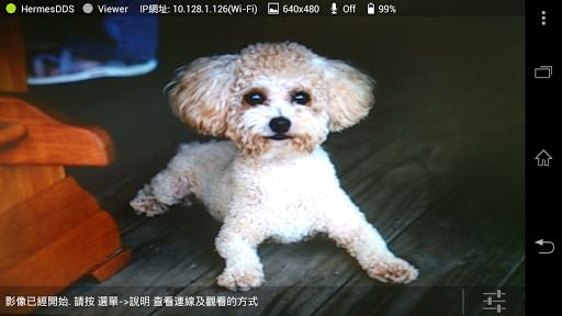 eLook Mobile Cam 即時影像轉播