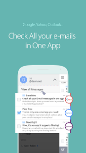 SolMail - All-in-One email app Screenshot