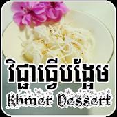 Khmer Dessert
