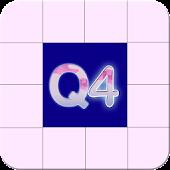 사자성어 퀴즈 Q4
