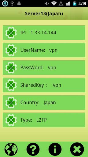 亞洲VPN線路大師 娛樂 App-愛順發玩APP