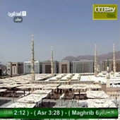Medina Prophet's Mosque Webcam