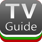 BG Tv Guide