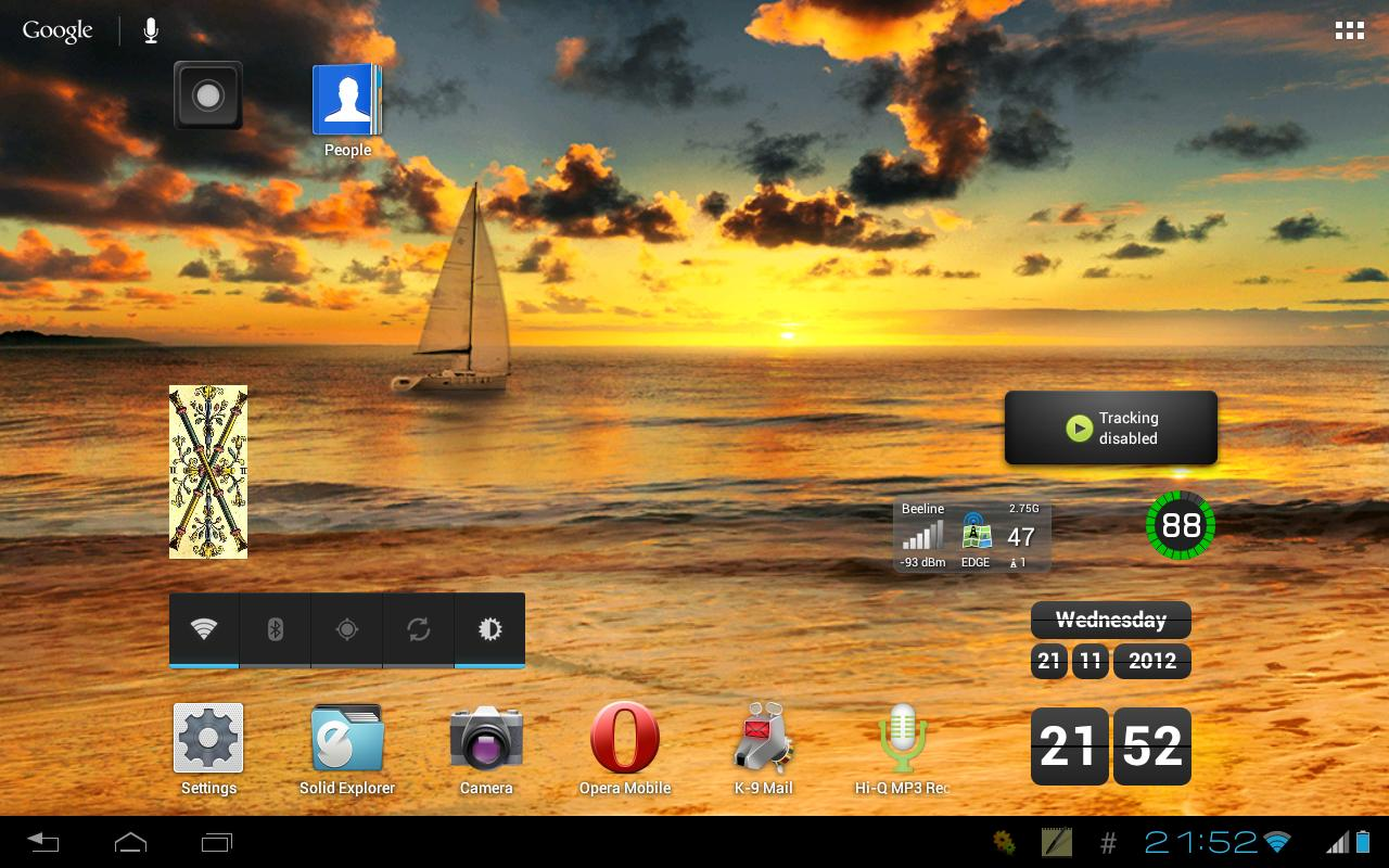 Peacefull Sea Dawn LWP - screenshot