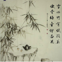 Bamboo of the Chinese Painting icon