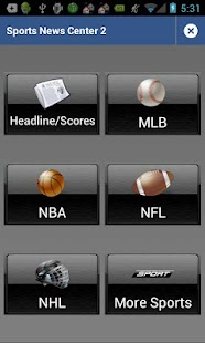 Sports News Center 2 - screenshot thumbnail