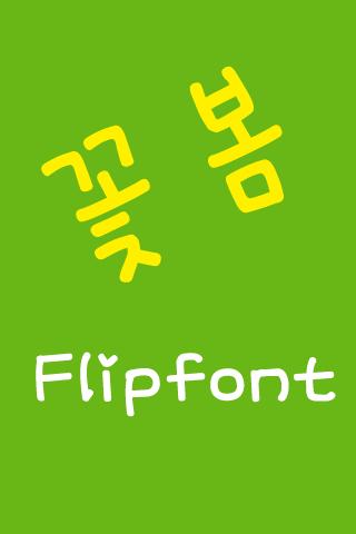 MN kkotbom™ Korean Flipfont