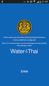 WATER4THAI screenshot 0