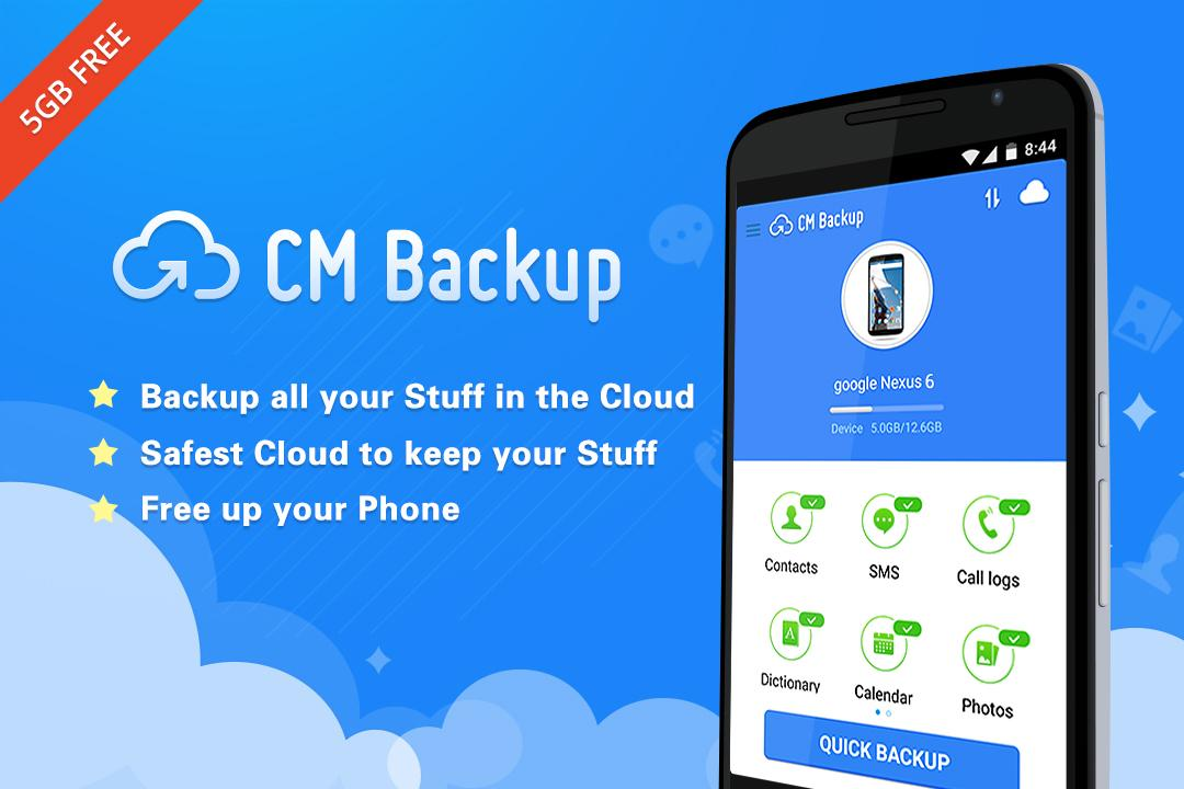 CM Backup - Safe,Cloud,Speedy- screenshot